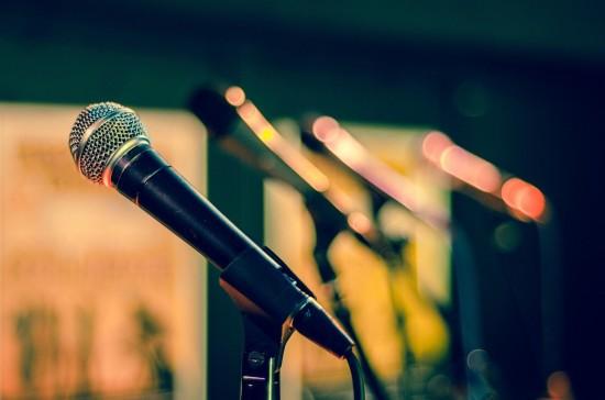 Жители Гагаринского могут поучаствовать в музыкальном конкурсе в формате онлайн