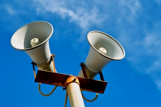 В Конькове проверили системы оповещения о чрезвычайных ситуациях