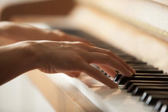 Библиотека №190 в Конькове объявила об открытии вакансии учителя музыки