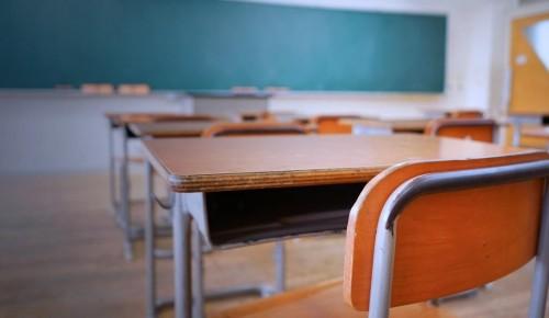 Специальная школа №1708 опубликовала памятку для родителей по подготовке к учебному году