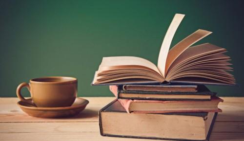 Библиотека №190 опубликовала традиционную подборку книг
