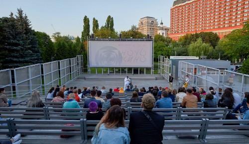 Наталья Сергунина рассказала о московской программе «Ночи кино»