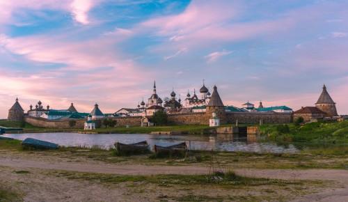 В храме святого князя Димитрия Донского Северного Бутова рассказали о поездке на Соловки