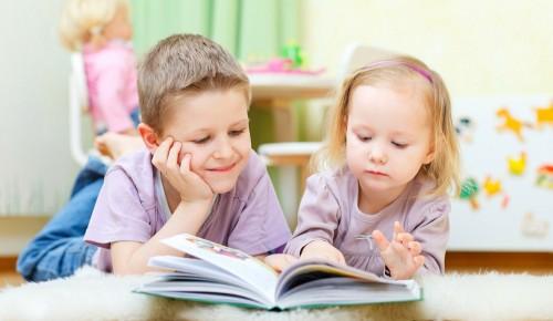 В школе № 15 открыли набор детей в группы по английскому языку