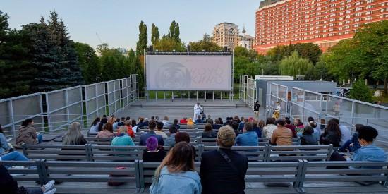 Сергунина: Московские музеи, библиотеки и парки примут участие в «Ночи кино»