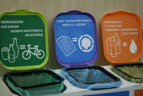 Жители Гагаринского могут приносить бумагу, стекло и пластик в пункт приёма экоцентра «Воробьёвы горы»