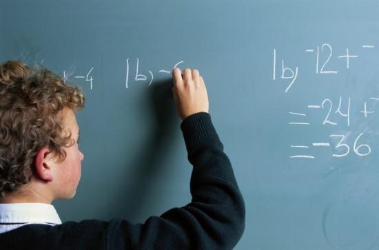 Школа №170 в Конькове пригласила учащихся в профильные классы