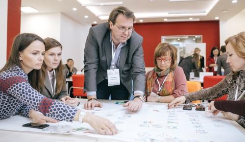 Программа «НКО Лаб» оказывает поддержку социально ориентированным организациям