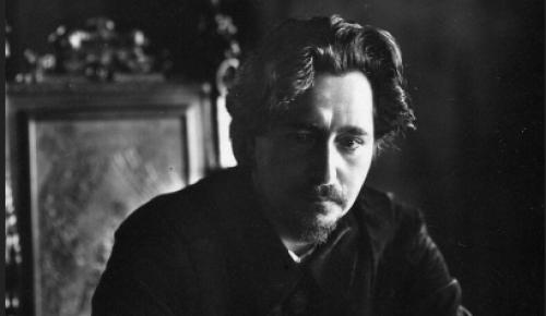 Библиотека №190 опубликовала пост к 150-летнему юбилею писателя Леонида Андреева
