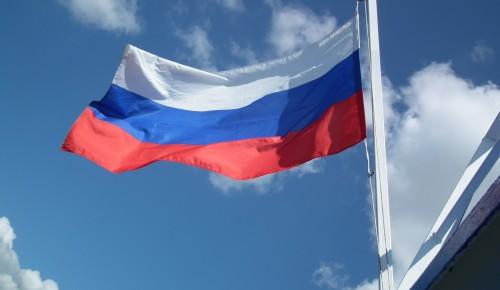 Библиотека №193 опубликовала видео ко Дню государственного флага РФ