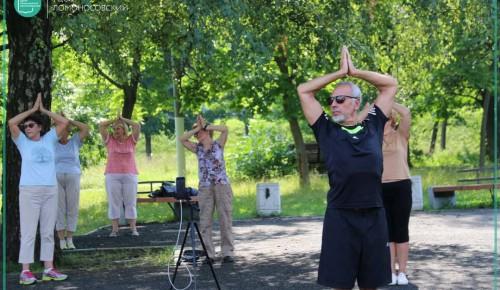 В ТЦСО «Ломоносовский» рассказали о педагоге по гимнастике цигун и пригласили на занятия
