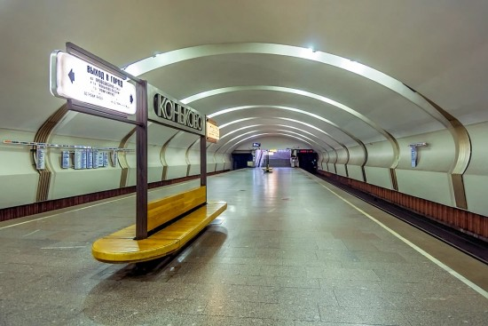 Библиотека №187 опубликовала онлайн-лекцию о станциях метро в ЮЗАО
