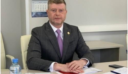 Кадастровая палата по Москве приняла участие в заседании по улучшению инвестиционного климата столицы