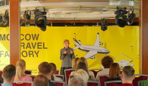 Второй сезон акселератора Moscow Travel Factory соберет почти 250 стартапов и более 1,5 тысяч участников