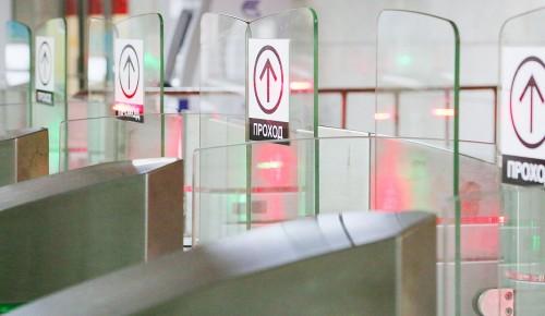 Акция «Время ранних» в метро Москвы продлена