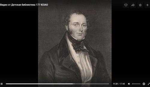 В библиотеке №177 продолжили рубрику подкастов «Знакомство с веком джентльменов»