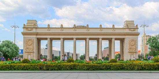 Столичное Правительство подготовит площадку Created in Moscow для Российской креативной недели
