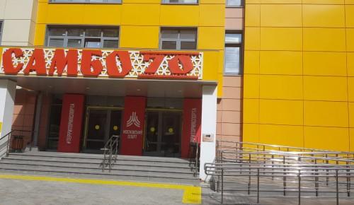 ФОК для «Самбо-70» получил заключение о соответствии