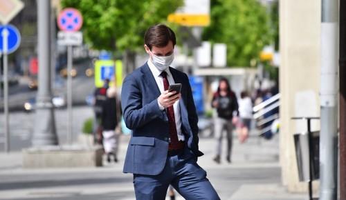 Собянин расширил список отраслей малого и среднего бизнеса для кредитной поддержки