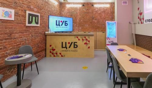 Центр услуг для креативных индустрий открыт в Москве