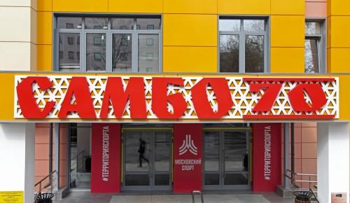 """ФОК """"Самбо-70"""" на Губкина, 6  готовят к открытию"""