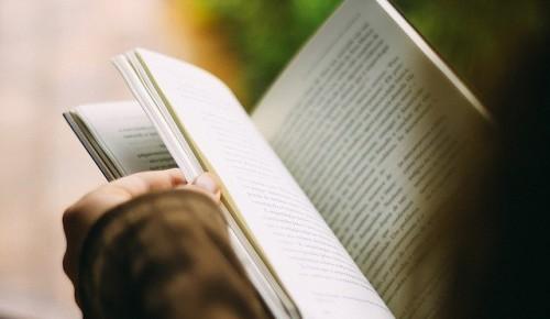 Библиотека Барто приглашает маленьких читателей на День открытых дверей
