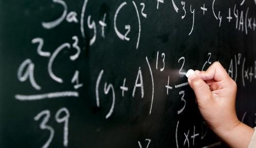 """Школа №1507 проведет резервный день вступительной диагностики в проект """"Математическая вертикаль"""""""