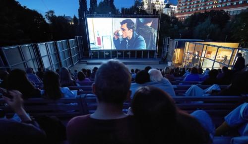 Собянин поздравил москвичей с Днем российского кино