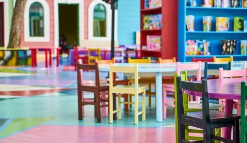 В школе №1980 Южного Бутова реализуется проект «Дошкольное пространство без границ»