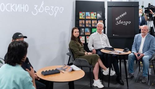 Правительство Москвы выделит гранты на поддержку молодых режиссеров