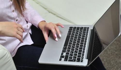 ВЦИОМ: половина жителей Москвы готова участвовать в онлайн-голосовании в сентябре