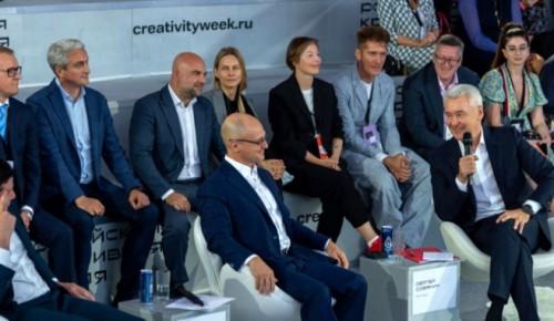 Собянин: власти могут и должны создавать в городе пространство для жизни и творчества