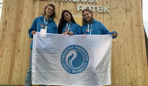 Студентки Губкинского университета в числе победителей Всероссийского конкурса молодежных проектов