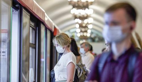 Тестирование системы Face Pay запустили на Калужско-Рижской линии метро