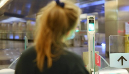 На станциях Калужско-Рижской линии метро начали тестировать систему оплаты Face Pay