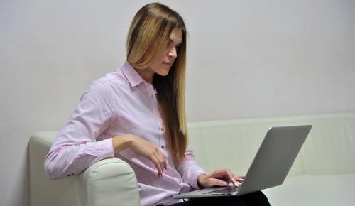 Цифровое деловое пространство запустило проект об IT-сфере