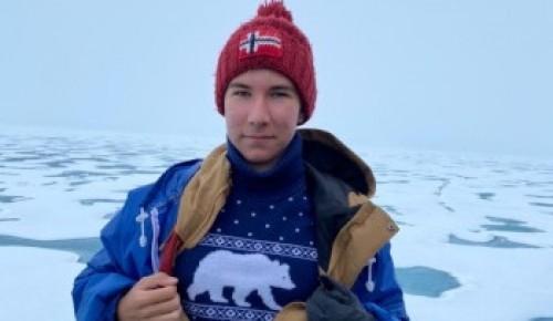 Ученик ФМШ №2007 Южного Бутова совершил путешествие на Северный полюс