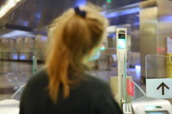 Пассажиры Калужско-Рижской линии метро начнут тестировать новую систему оплаты Face Pay