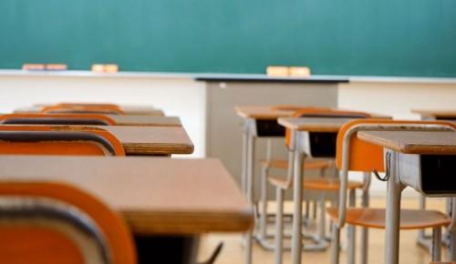 Школа №1980 в Южном Бутове вошла в ТОП-20 лучших образовательных учреждений Москвы
