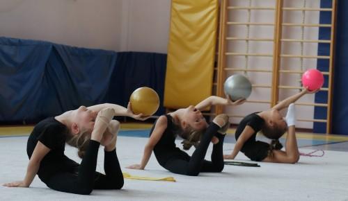 Школа №17 в Конькове открыла набор на занятия в студию художественной гимнастики Seventeen