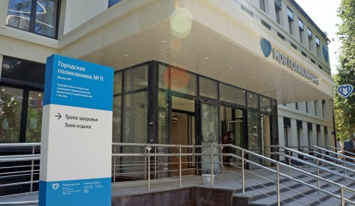 На 95 процентов завершен капитальный ремонт в первом филиале поликлиники № 11