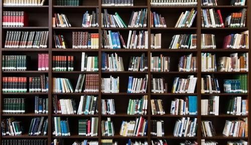 Режим работы библиотек Котловки  изменился с 1 сентября