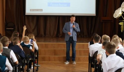Роман Романенко провёл урок мира для школьников юго-запада Москвы