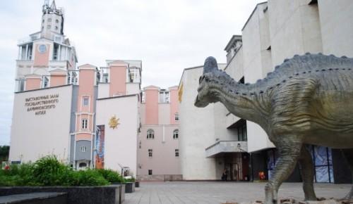 Котловчане могут ознакомиться с российскими динозаврами в Дарвиновском музее