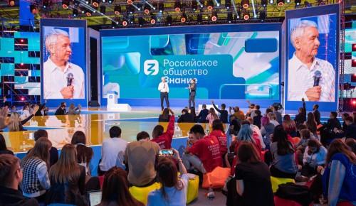 Собянин рассказал о внедрении цифровых технологий во всех отраслях городского хозяйства