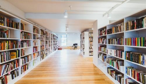 Библиотеки ЮЗАО опубликовали программу мероприятий на первую осеннюю неделю