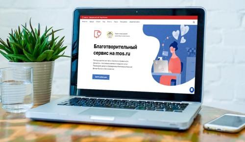 Сергунина: Число фондов-партнеров городского благотворительного сервиса достигло 50