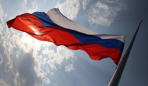 """Библиотека №173 проведет 3 сентября онлайн-мероприятие """"Россия без террора!"""""""