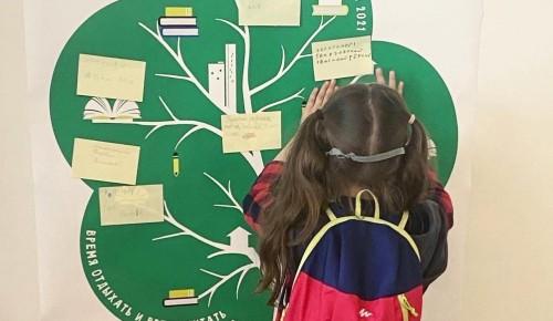 """Библиотека №169 рассказала о """"Деревьях читательских рекомендаций"""""""