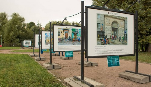 В Воронцовском парке открылась фотовыставка «Город в красках»